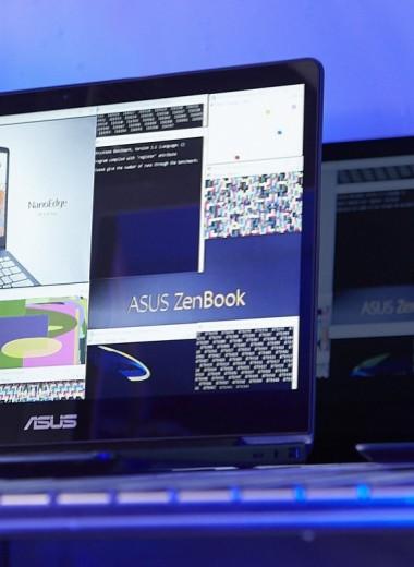 ASUS ZenBook S13: зачем ноутбуку военные стандарты