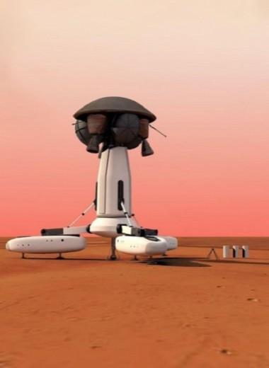 Представлен план колонизации Марса