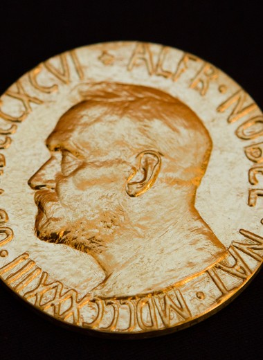 Двойная награда: лауреатами Нобелевской премии по литературе стали Ольга Токарчук и Петер Хандке