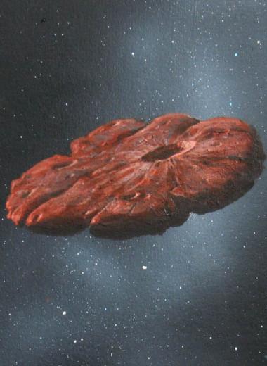 Загадка Оумаумуа: ученые выяснили происхождение первого межзвездного объекта в Солнечной системе