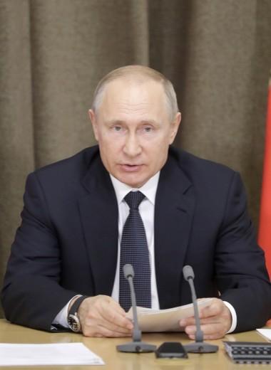 Путин подписал новую доктрину энергобезопасности. К чему она готовит Россию?