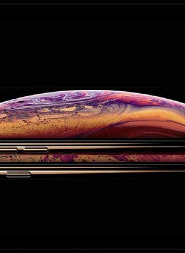 IPhone XS и IPhone XS Max: подробности, которые ты мог пропустить