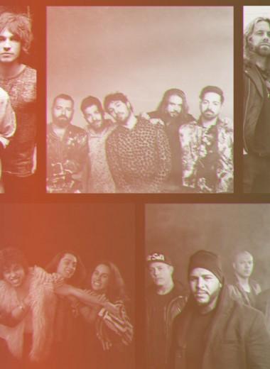 Главные зарубежные рок-группы 2018 года