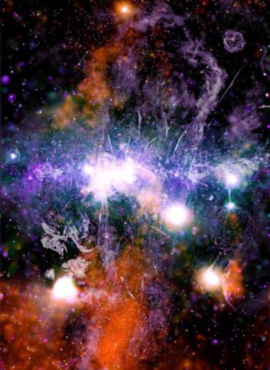 Астрономы заглянули в центр Млечного пути: завораживающее фото