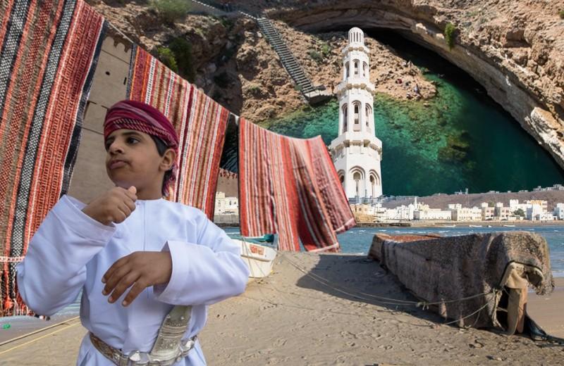 Сила впечатлений: зачем ехать в Оман