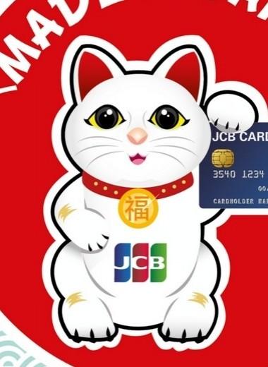 Раскрываем тайны японского меню