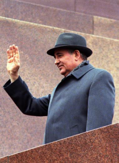 Волшебник-неудачник: что осталось от политического наследия Михаила Горбачева
