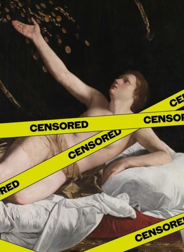 История премии Bad Sex in Fiction Award: кто и за что получал награду за худшее описание секса в литературе