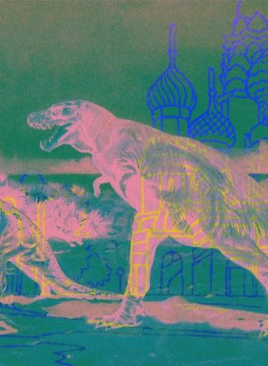 Динозавры в городе!
