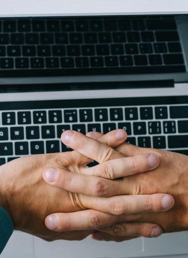 Жизнь у компьютера: физиология рук