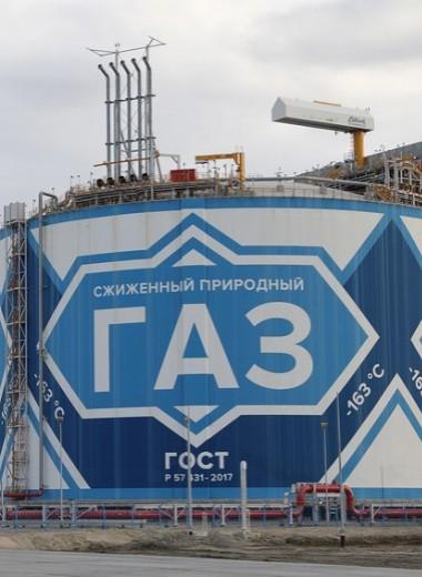 Окно возможностей. Каковы шансы российского газа на мировом рынке