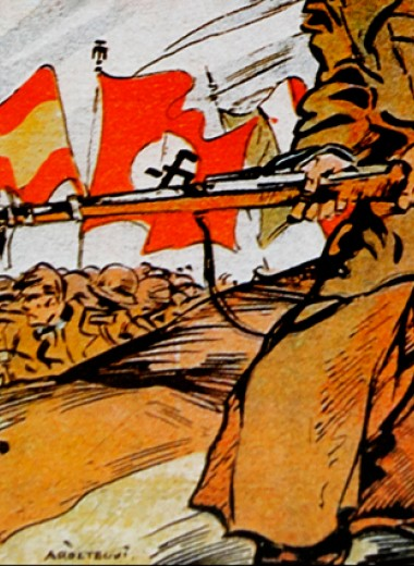 Голубая дивизия и блокада Ленинграда