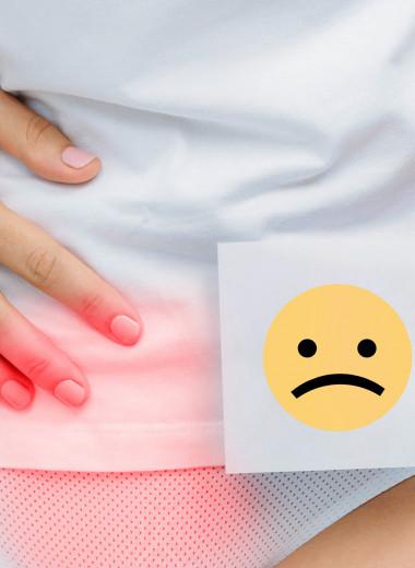 Клюква, грелка или антибиотик: что делать при цистите?