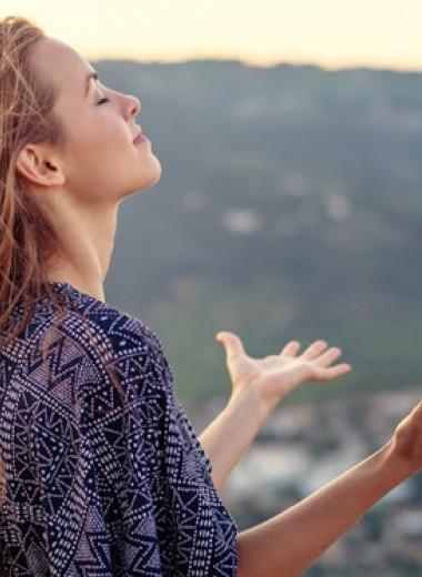 Одна и счастлива: что такое «партнерство с собой»