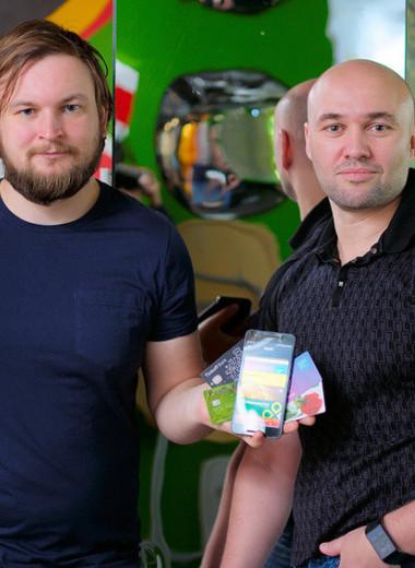 «У Mastercard выпала челюсть»: как стартап «Кошелек» оцифровал 300 млн карт и продался «Тинькофф»
