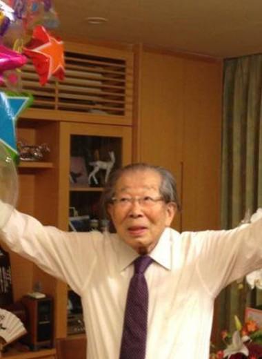 7уроков жизни Сигэаки Хинохара— доктора изЯпонии, который дожил до105 лет