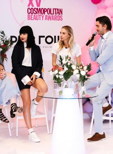 В Рив Гош состоялась pre-party Cosmopolitan Beauty Awards 2018