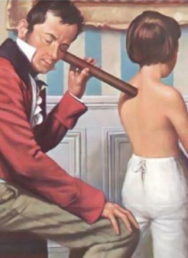 Рене Лаэннек— врач, который не хотел трогать женщин за грудь и поэтому стал великим