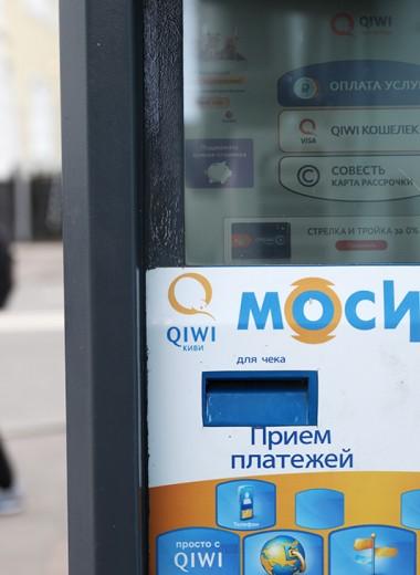 Банкиры просят восстановить удаленный доступ