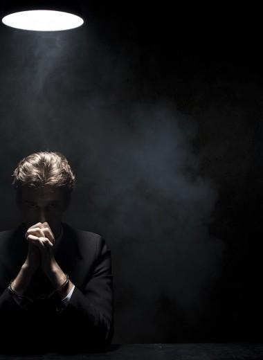Всероссийская чума. Как остановить эпидемию уголовных преследований бизнесменов