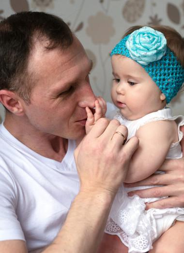 Как живут отцы, воспитывающие особенных детей