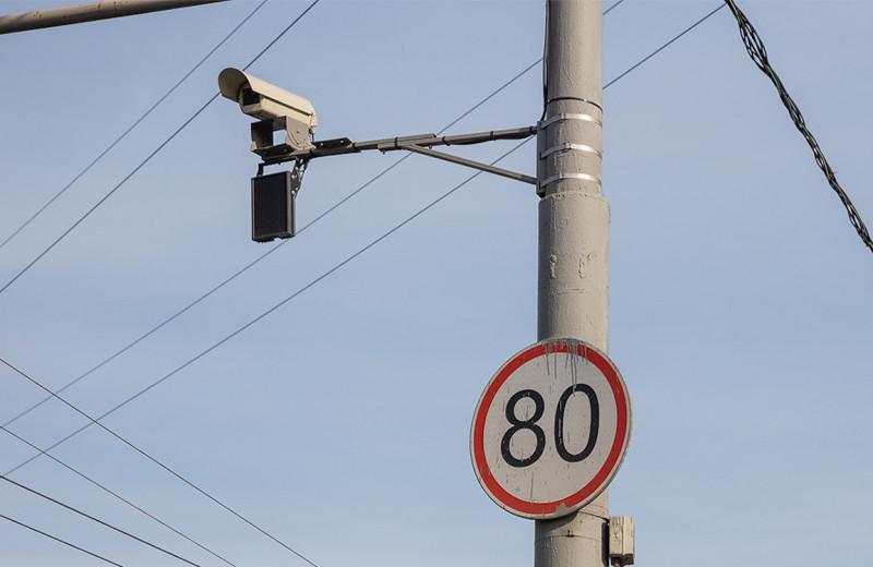 Как ошибаются камеры ГИБДД: разбор неоднозначных ситуаций