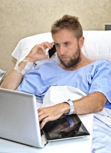 Смертельно опасный трудоголизм: 9 шагов к излечению недуга