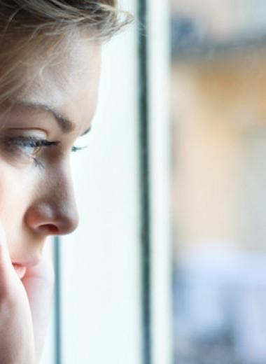 4 причины, по которым вы все еще одиноки