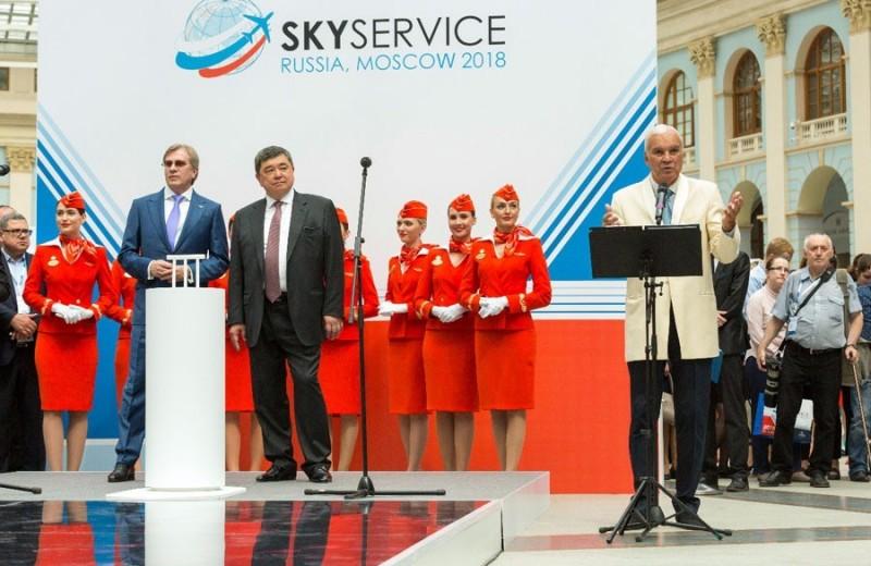 Международный форум Skyservice 2018 открылся в Москве
