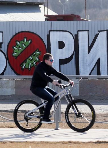 Приключения россиян в глобальной деревне: как коронавирус перевез всю страну в будущее