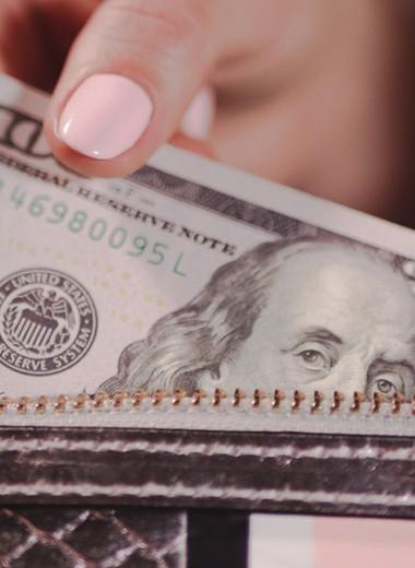 Страна троечников. Как избавиться от вечной нехватки денег и обрести финансовую свободу