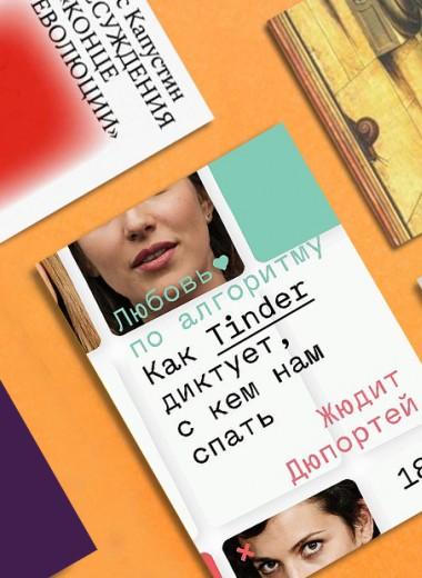 8 книг, которые можно прочитать за вечер