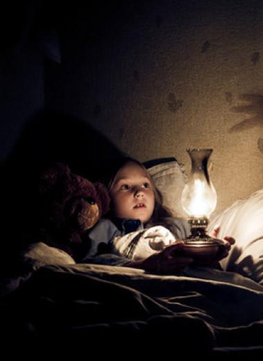 Красная рука и Пиковая дама: кого мы боялись в детстве?