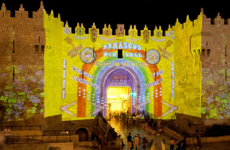 Чем заняться и что посмотреть в Иерусалиме: главные события лета