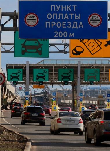 Как сэкономить на платных дорогах: нюансы, хитрости, таблица цен