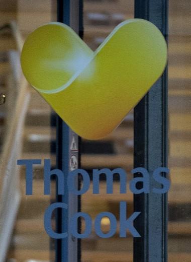 «Отдых превратился в хаос»: старейший в мире туроператор Thomas Cook закрылся из-за долгов