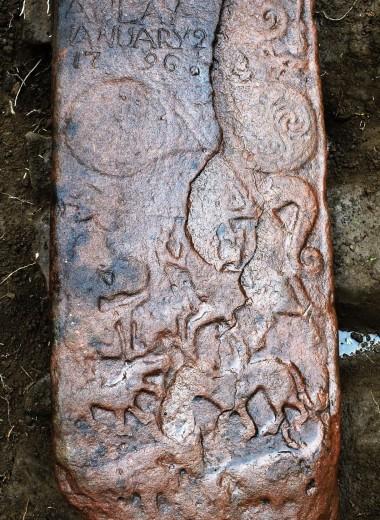 В Шотландии найден камень времен пиктов