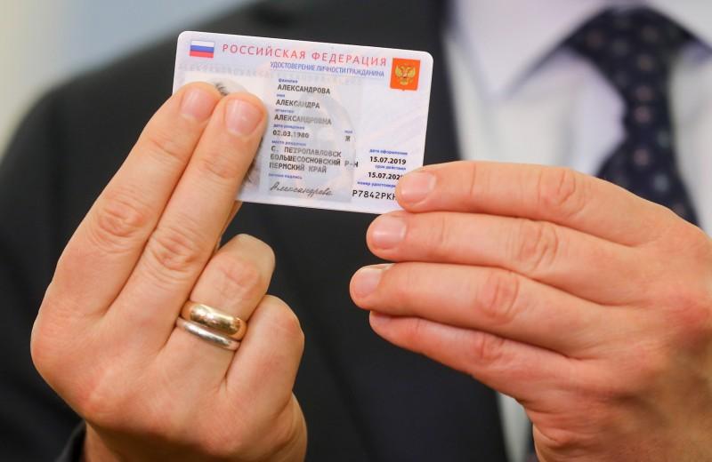 Что не так с российским электронным паспортом?