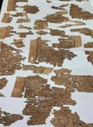 В древнем погребальном храме найден фрагмент легендарной