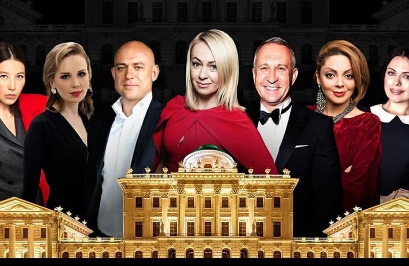 Первое психологическое шоу пройдет в Доме Пашкова. Как в нем участвовать?