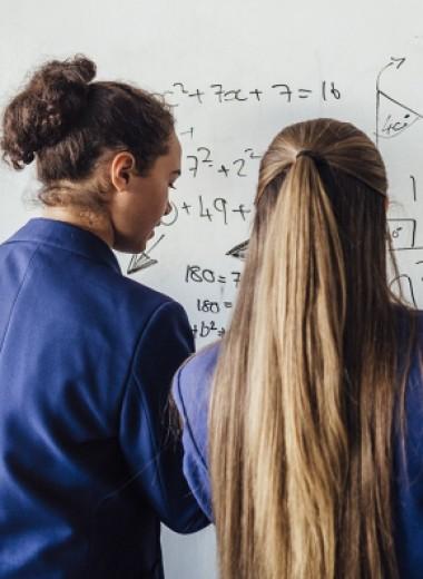 Вырастить Марию Кюри. Как заинтересовать девочек точными науками