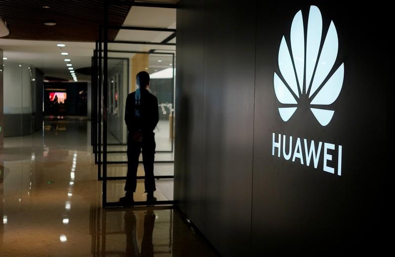 Intel и Qualcomm запретили сотрудникам общаться с коллегами из Huawei