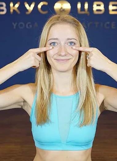 Йога для лица: 5 простых упражнений, которые избавят от морщин