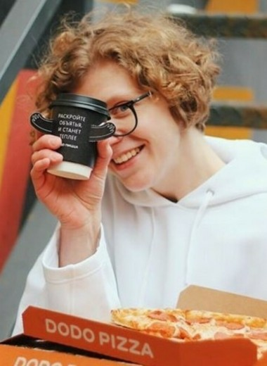 «Кофе можно будет настроить»: что известно о «цифровой» кофейне «Додо пиццы» и её руководительнице