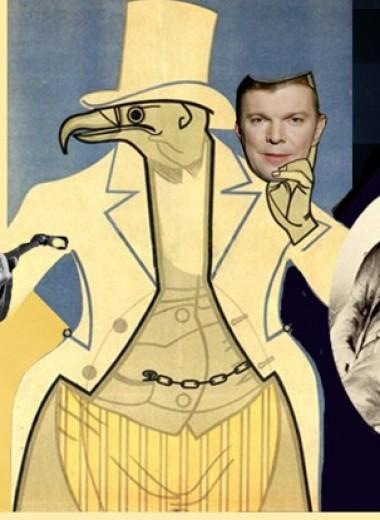Медийные лица и русская классика