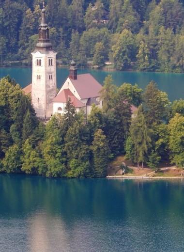 Новый взгляд на Словению