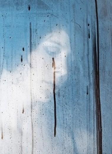15 возможных причин депрессии