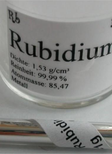 Самое тонкое в мире зеркало сделали из одного слоя атомов рубидия
