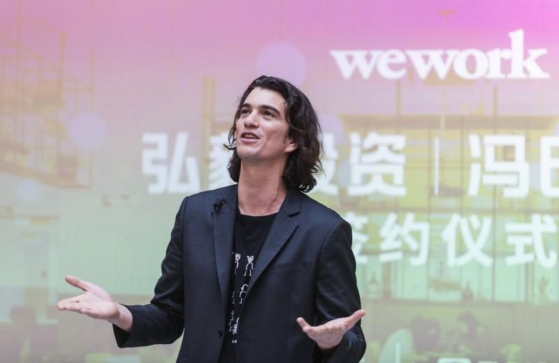 Человек, который решил стать триллионером и жить вечно: чем известен основатель WeWork