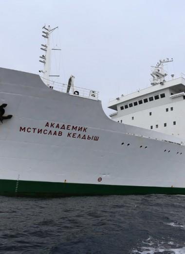 Плавучий институт: как устроено российское судно «Академик Мстислав Келдыш»